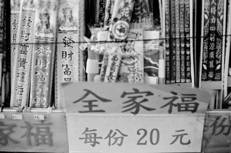 kjrsten madsen big buddha hong kong-018 copy